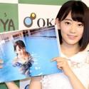 HKT48宮脇咲良17歳の過激写真集、児童ポルノの指摘