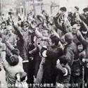 南京大虐殺が記憶遺産に、ユネスコが登録発表