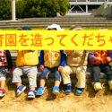 東京都の保育園運営、0才児1人当たり50万円/月!