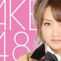 "AKB48たかみなを泣かせた""卒コン""、舞台裏の粋な演出"