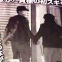 女優の吉田羊、ジャニーズ所属「Hey!Say!JUMP」の中島裕翔(22)と連泊愛!