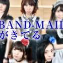 第2のBABYMETAL、メイドコスプレ「BAND-MAID」に海外からの注目